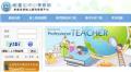 教師專業發展平台